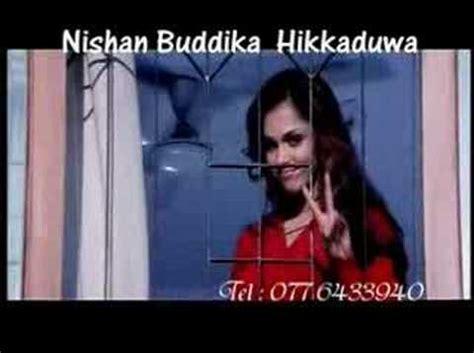 Bepanah Pyar Hai Aaja Audio, GRIEVANCE-WHY GQ